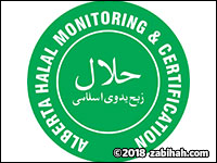 Alberta Halal Monitoring Certification Council
