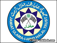Jamiat Ulama-I-Hind Halal Trust
