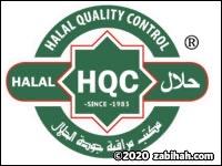Halal Quality Control GmbH