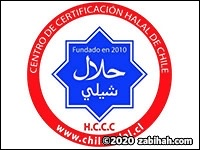 Halal Certification Center of Chile