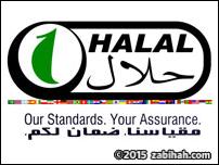 Halal Control e.K.