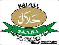 South African National Halaal Authority