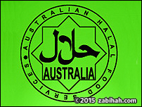 Australian Halal Food Services