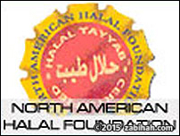 American Halal Foundation