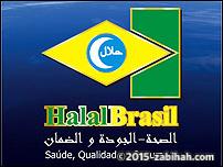 CIBAL Halal