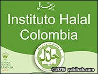 Colombia Halal Institute