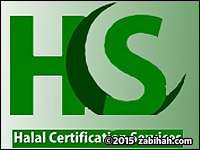 Halal Certification Services Switzerland