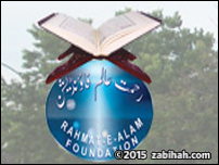 Rahmat-e-Alam Foundation