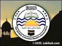 BC Muslim Association