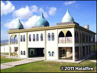 Dar ul Uloom Halal Committee