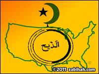 American Zabiha Authority