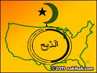 American Zabiha Authority
