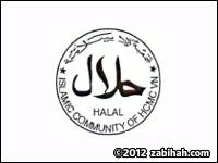 Islamic Community of Ho Chi Minh City