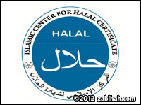 Islamic Center of Halal Certification