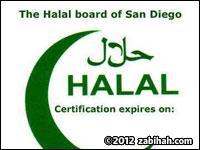 Halal Board of San Diego