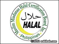 Muslim Mindanao Halal Certification Board
