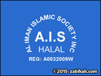 Al Iman Islamic Society