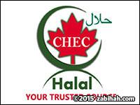 Canada Halal Examination & Certification