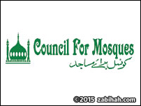 Council for Mosques, Bradford