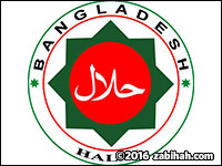 Halal Certification Bangladesh