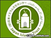 Japan Islamic Trust