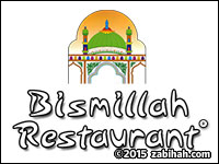 Bismillah Cape to India