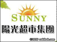 Sunny Foodmart