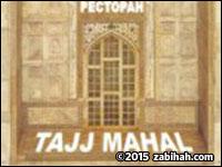 Tajj Mahal