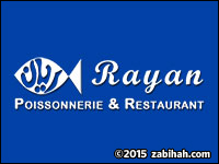 Rayan Poissonnerie & Restaurant