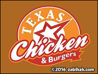 Texas Chicken & Burgers