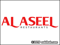 Al-Aseel