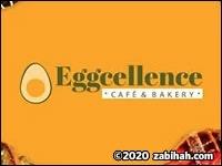 Eggcellence Cafe