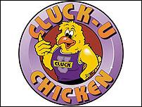 Cluck-U Chicken