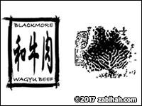 Blackmore Wagyu
