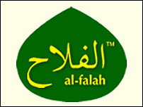 Al-Falah Halal Foods Ltd.