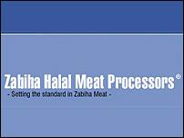 Zabiha Halal Meat Processors