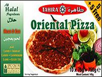 Tahira Lamajoon Oriental Pizza
