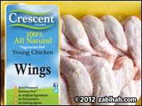 Crescent Chicken Wings