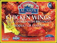 Al Safa Breaded Chicken Wings