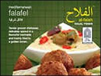 Al-Falah Mediterranean Falafel