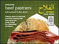 Al-Falah Seasoned Beef Pastrami