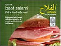 Al-Falah Sliced Beef Salami