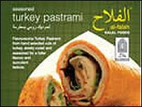 Al-Falah Seasoned Turkey Pastrami