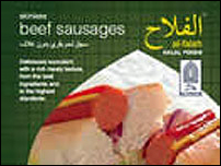 Al-Falah Skinless Beef Sausages