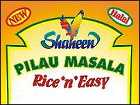 Shaheen Pilau Masala