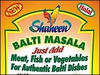 Shaheen Balti Masala